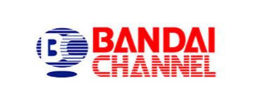 BANDAIチャンネル